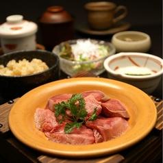 料理メニュー写真イベリコ豚PUROベジョータたん塩と麦とろ飯