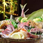空創旬菜 雷神 県央店のおすすめ料理2