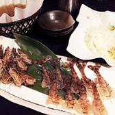粟田口のおすすめ料理3