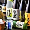 入手困難な地焼酎も!もつ鍋によく合うお飲み物が揃っています。九州のご当地ドリンクを揃えている数少ない居酒屋です!
