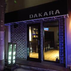 DAKARAの写真
