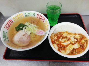 中華飯店永楽のおすすめ料理1