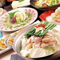 和風創作ダイニング 味彩 あじさいのおすすめ料理1