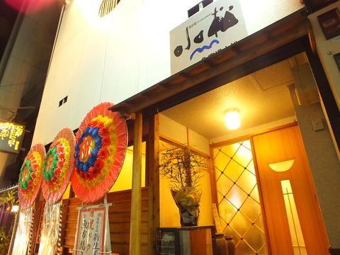 瀬戸内の新鮮な魚を味わいつくせるお店。豊富な地酒と共に至福の時間を味わって。