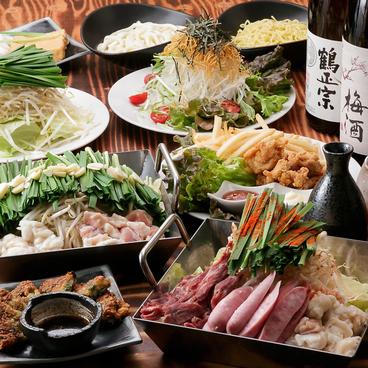 てっちゃん鍋 ともきち 鳥飼店のおすすめ料理1