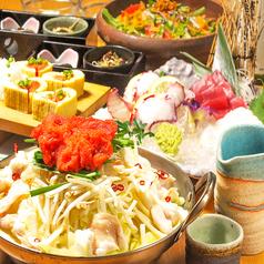 個室居酒屋 米助 錦糸町店のコース写真