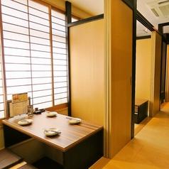 炭蔵 長崎の特集写真