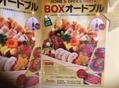 ビストロボンテン Bistro Bonten 本町店のおすすめ料理2