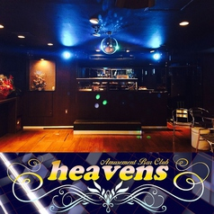 Amusement Bar Club heavensの写真