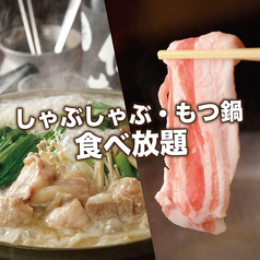 個室居酒屋 いろり屋 盛岡大通店のおすすめ料理1