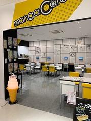 ミュージアムショップ mangaCafeの写真