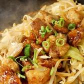 喃風 池袋駅前店のおすすめ料理3