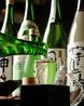 和食とお酒 やまと庵のおすすめポイント1