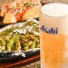 yakiyakiなるとやのおすすめポイント1