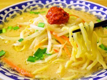 麺屋丸超 富山下赤江店のおすすめ料理1
