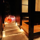 コトトイ KOTOTOI 横浜店 神奈川のグルメ