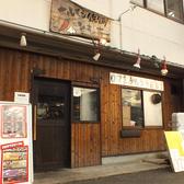 てっちゃん鍋 ともきち 鳥飼店の雰囲気2