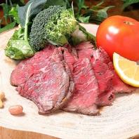 【3種のお肉の切り株盛り付】約100種2H[飲放]7品5000円
