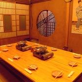 カスミ食堂の雰囲気2