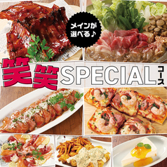 ココロヤ Kocoroya 東室蘭中島町店のコース写真