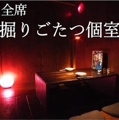 旬彩和酒庵 かぶきの雰囲気1
