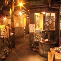 【本八幡×居酒屋】日本の古き良き時代・・。