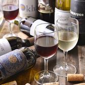 豊富なワインで乾杯!ワインリストからお気に入りの1本を見つけて♪