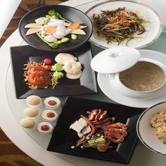 中国料理 黄河のおすすめ料理1