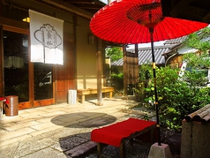 泉仙 嵯峨野店の写真