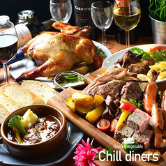 Roast&Vegetable Chilldiners チルダイナーズ 四日市店の写真