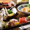 日本酒と肴のお店 こりんのおすすめポイント3