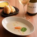 料理メニュー写真淡路島産玉ねぎのスープ