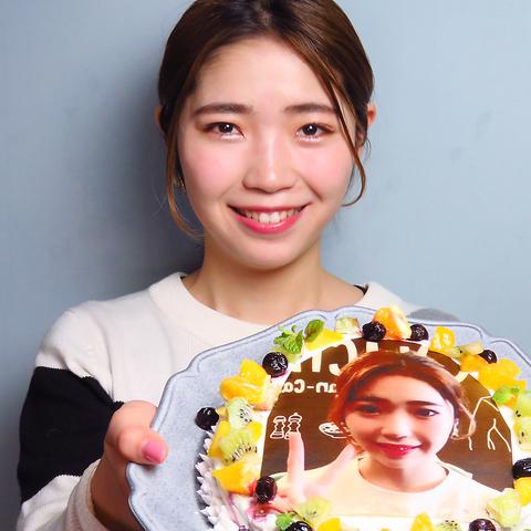 食べられるフォト記念日ケーキ付!120分パーティーコース3500円→2980円