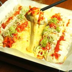 和古屋 名駅店のおすすめ料理1
