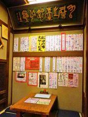 秋田料理 ちゃわん屋の雰囲気1