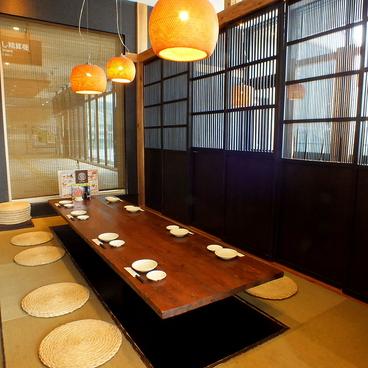 味のデパート MARUKAMI 武蔵小杉店の雰囲気1