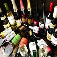 約20種類のボトルワインが飲み放題