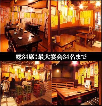 七福 しちふく 新潟駅前店の雰囲気1