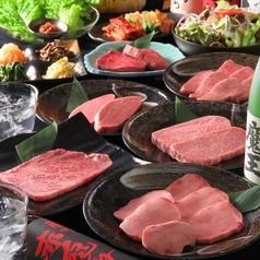 焼肉 極 柏のおすすめ料理2