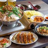 餃子×もつ鍋 ドラウマのおすすめ料理3