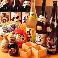 ●2時間飲放付♪季節の特選食材贅沢コース3000円台~