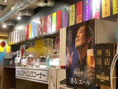 わいわい!モンゴリアン 名古屋伏見店の雰囲気1