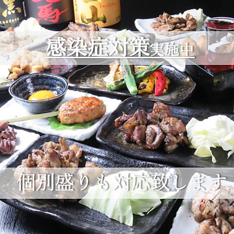 個室居酒屋 炭火焼き鳥と天ぷら串 鶏兆|店舗イメージ11