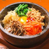 焼肉鳥 すみれのおすすめ料理3