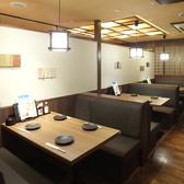 三間堂 新横浜富士火災ビル店の雰囲気3