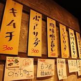 """寅""""むすこ食堂の雰囲気3"""