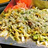 鉄板食堂 玉宮大飯店のおすすめ料理2