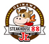 ステーキハウス88Jr. 松山店のロゴ