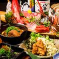 兼坂のイチオシ宴会コースは最大3時間飲み放題付10品5000円プラン!!