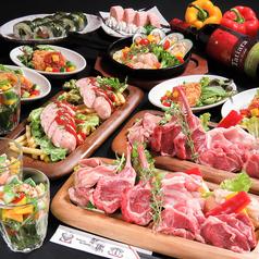 ジンギスカンバル 太田川のおすすめ料理1